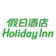 假日(Holiday Inn)